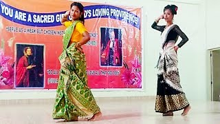 Oh Paharia Mon Assamese Song Dance At Saint Ann's College Kokrajhar