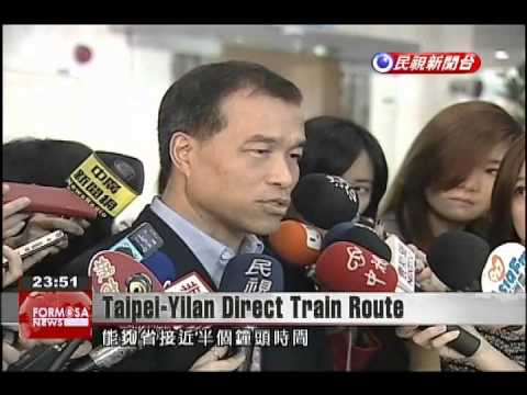 Government approves new direct train route from Taipei to Yilan