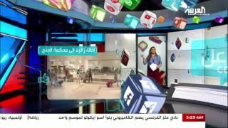 تفاعلكم: القبض على سيدة هددت موظفا بمطار دبي بالتشهير على فيسبوك