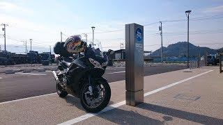 VFR800F 戸田峠下り