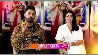 Paani Ch Madaani Contest | Win Movie Tickets | Gippy Grewal | Neeru Bajwa | PTC Punjabi