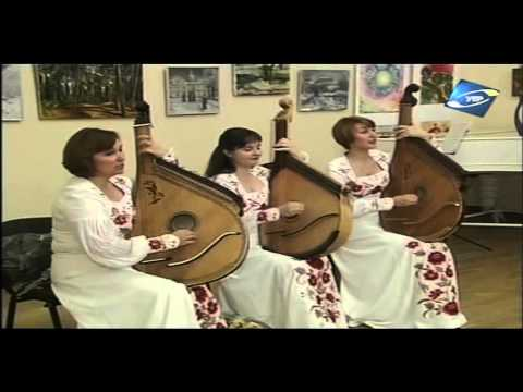 Тріо бандуристок УР Bandurists' Trio, National Radio Company of Ukraine