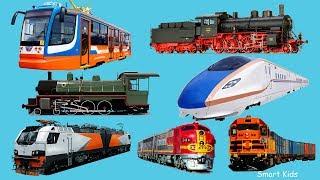 Поезда для детей | Учим Железнодорожный транспорт | Учим название транспорта и его звуки|Учим поезда