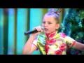 Миллион алых роз на корейском языке Студия эстрадного вокала Victoria mp3