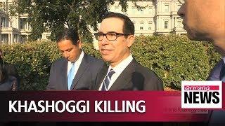 U.S. Treasury Secretary Mnuchin to attend Saudi anti-terrorism summit amid Khashoggi crisis