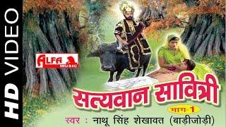 Nathu Singh Shekhawat