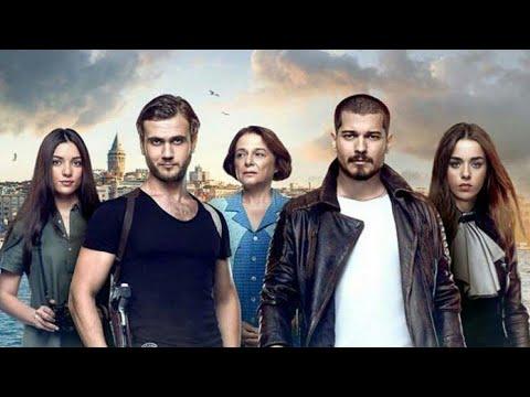 Внутри трейлер  (турецкий сериал)