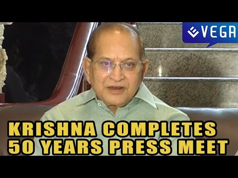 Super Star Krishna Completes 50 Years : Press Meet