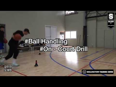 SKILL FACTORY - Ball Handling , On Court Drill