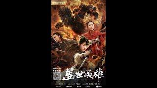 Anh Hùng Cái Thế - Phim hành động võ thuật hay nhất 2019