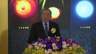 2019-03-21(四) 玄光通身心靈課程-台中明心班