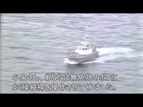 小型機 飛行機事故 A plane crash(transcription strictly prohibited)