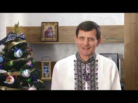 Новорічне привітання Олександра Сича з прийдешнім 2021 роком!