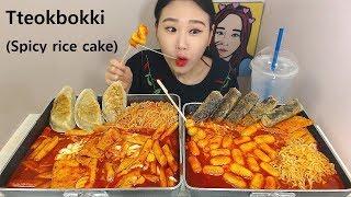 석관동떡볶이 먹방 吃饭 Mukbang eating show 180529