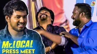 மேடையில் Robo Shankar - ஐ  கலாய்த்த Sivakarthikeyan    Nayanthara , Hip Hop   Mr Local Press meet