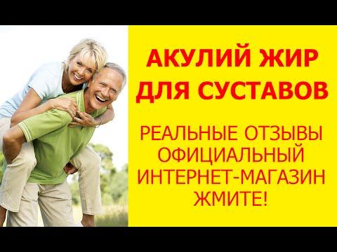 Купить Карипазим. Официальный сайт препарата Карипазим