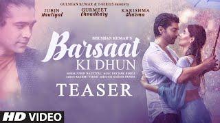 Barsaat Ki Dhun Teaser | Rochak K, Jubin N | Gurmeet C, Karishma S , Rashmi V | OUT On 20 JULY