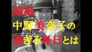中野は、2002年にフジテレビ入社。 12年に医師との結婚を機に、フジテレ...