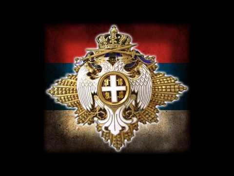 Бели Орао - Српска патриотска песма