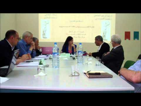 Rule of Law in Morocco part 2IHARE