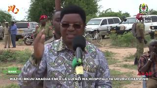 Waziri mkuu akagua eneo la ujenzi wa Hospitali ya uhuru Chamwino.
