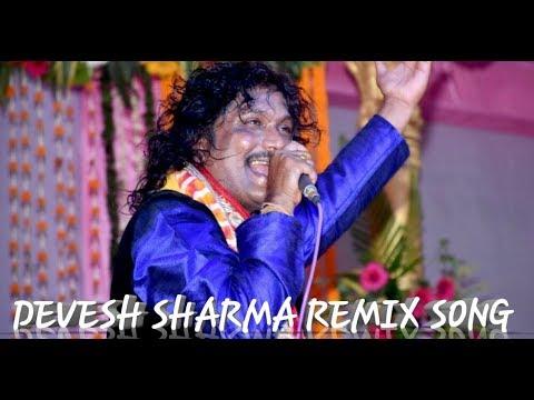 Bela Chameli Aur Gulab Lage He Mayi Tore Agna Remix - DJ Manish Raigarh & DJ Bitty | Devesh Sharma