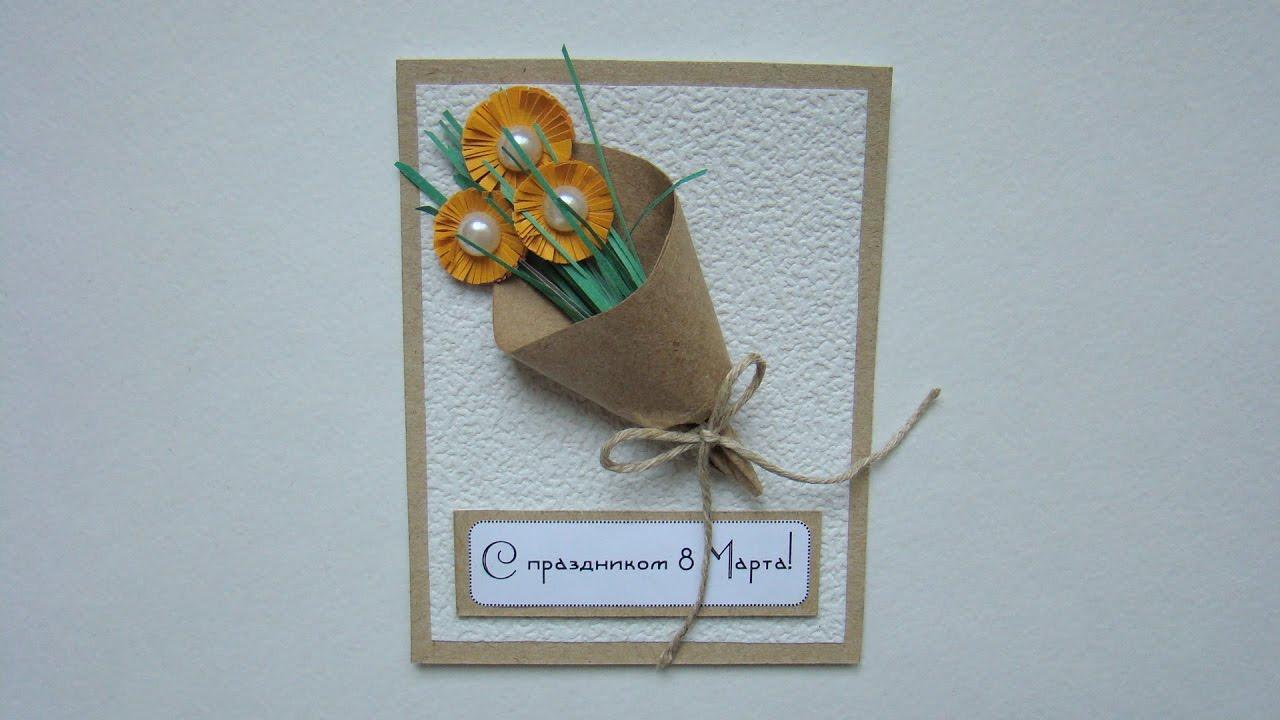 Домики, идеи для открытки учителю на 8 марта