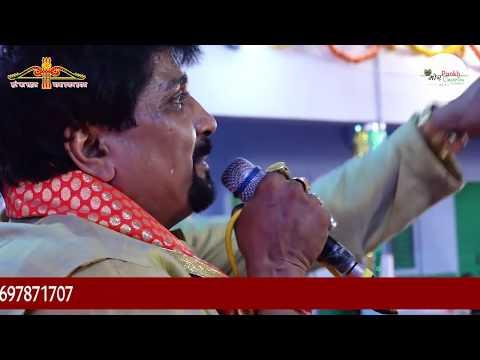 Falgun mela 2018 |Kar Kar ke Abhimaan Kar Gaye Bade Bade Abhimaani | Raju Bawra | Mor Pankh Creation