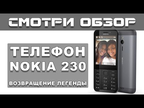 Мобильные телефоны – купить мобильный телефон, цены