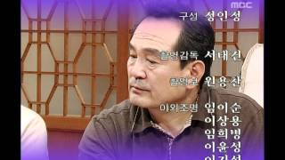 Video Be Strong Geum-Soon, 33회, EP33, #07 download MP3, 3GP, MP4, WEBM, AVI, FLV Desember 2017