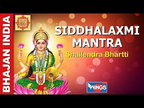 Siddhlaxmi Mantra - Om Hreem Shreem Kleem Siddhlaxmi Swaha -Very Powerful Get Happy Healthy and Rich