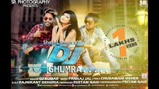 Dj ghumra Sambalpuri Song 2018 (Everything for U)