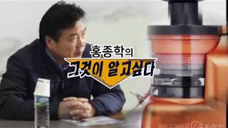홍종학 장관, 홈밀맷돌(주)에 방문한 이유!
