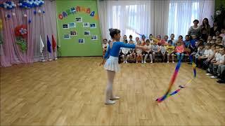 Открытие олимпиады в  детском саду. Спортивный танец с лентой