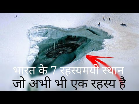 7 Mysterious Places Of India Which Is Still A Mystery [Hindi]