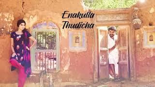 Kalavani2 song