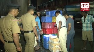 Five arrested with 5,000kg of fish caught using illegal methods at Paliyagoda