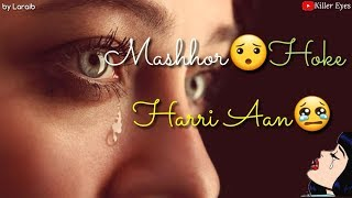 Very Sad Whatsapp Status💔💔 || New WhatsApp Status Video 2018 || New Punjabi Song || Veet Baljit