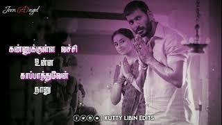 Tamil Melody Love Status Video 💕 Karuvakaatu Karuvaaya Song WhatsApp Status Video💕Kutty Libin Edit