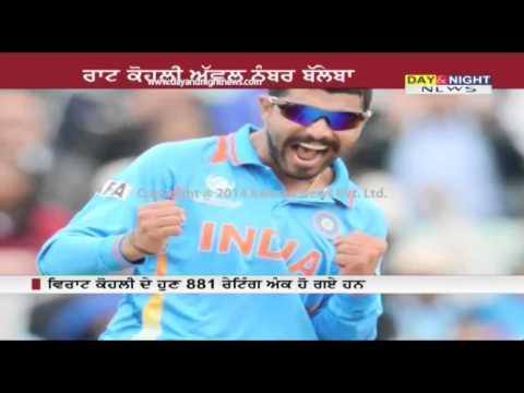 Virat Kohli reclaims No.1 spot in the ICC ODI batting ranking