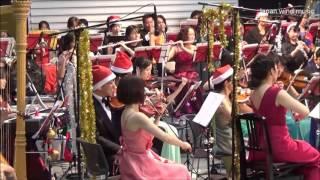 アナと雪の女王《丸の内交響楽団クリスマスコンサート/Marunouchi Symphony Orchestra》