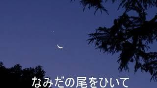 真夜中のギター(昭和44年)千賀かほる