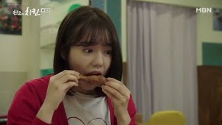 best chicken episode 3,4 eating scenes