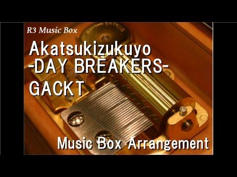 Akatsukizukuyo -DAY BREAKERS-/GACKT [Music Box]