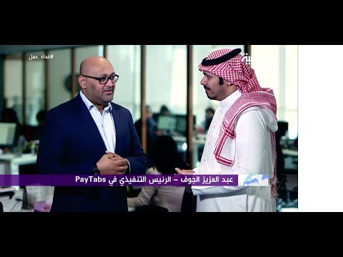 PayTabs feature on Al Arabiya