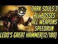 DS3 Every Weapon Every Boss Speedrun (Ledo's Great Hammer) (12/180)
