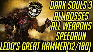 DS3 Every Weapon Every Boss Speedrun (Ledo's Great Hammer) (12/180)