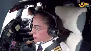 نيفين درويش أول عربية تقود أكبر طائرة في العالم