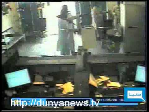 Dunya TV-26-05-2011-Bank Robbery in Lahore