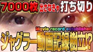 今宵渋谷で奇跡の名勝負が始まる! 圧倒的絶望!!#1,2共に敗戦で打ち切り...